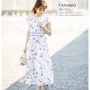 【fanamo ファナーモ】tocco closet(トッコクローゼット) Collection田中みな実さんはオフホワイト着用