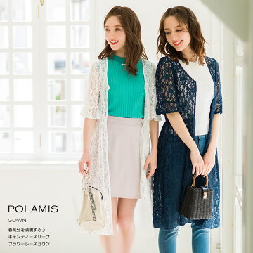 【polamis ポラミス】tocco closet(トッコクローゼット) Collection《holiday collection》