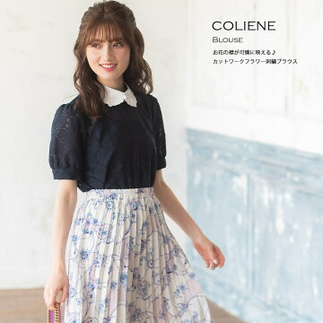 6月27日再販★【coliene コリーネ】tocco closet(トッコクローゼット) Collection《tocco closet Summer Lace Collection》