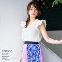 【romos ロモス】tocco closet(トッコクローゼット) Collection宇垣美里さんはアイボリー着用