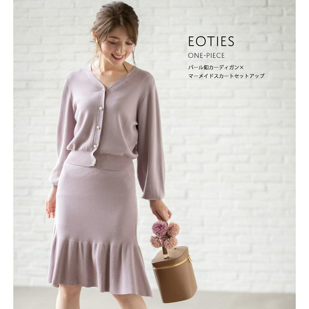 【eoties エオティス】tocco closet(トッコクローゼット) Collection