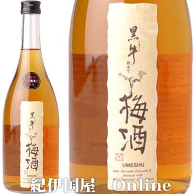 黒牛仕立て梅酒720ml×6本セット(紀州和歌山...の商品画像
