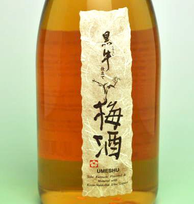 黒牛仕立て梅酒720ml×6本セット(紀州和歌...の紹介画像2