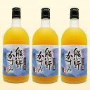 【3本セット】熊野かすみ720ml 紀州にごり梅酒(紀州南高梅使用) 化粧箱入 和歌山県産 プラム食品【果実酒】