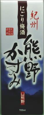 【3本セット】熊野かすみ720ml 紀州にごり...の紹介画像3