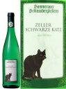 S・シュロスベルグツェラー・シュバルツ・カッツ[2015]白ワイン やや甘口 750ml ドイツ モーゼル QbA 格付S.Schlossbergkellerei  Zeller Schwarze Katz