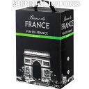 [ボックスワイン 白】ボー・ド・フランス ヴァン・ド・フランス ブラン BIB 白白ワイン やや辛口 2.25Lフランス ヴァン・ド・フランスBeau de France Vin de France Blanc バッグ・イン・ボックス bag in box、箱入りワイン、箱ワイン【あす楽】