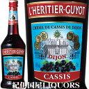 レリティエ・ギュイヨクレーム・ド・カシス・ ド・ディジョン アルコール度数 16.0% エキス分 48%以上 700mlフランス L'HÉRITIER-GUYOT Crème de Cassis de Dijon フランスのNO1ブランドのカシスリキュール