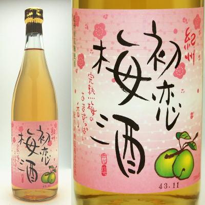 紀州初恋梅酒 720ml紀の司酒造【和歌山県産】【果実酒】