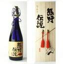 「幻の梅酒」 熊野伝説【黒瓶】紀州梅酒720ml【送料