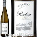 『ワイン王国56号』春の食卓を彩るドイツ・オーストリアの白ザ・ベストバイワイン32本」で、★★★獲得歴!