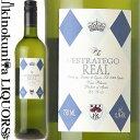 エストラテゴ レアル [NV] ドミニオ デ エグーレン 白ワイン 辛口 750ml スペイン ヴィノ デ メサ ESTRATEGO REAL BLANCO 【正規輸入品】