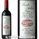 モンテ・アンティコ 赤ワイン ミディアムボディ イタリア トスカーナ サンタ・ルチア ポケット