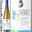 ショッピングイタリア チンクエ・テッレ [2014]白ワイン 辛口 750mlイタリア リグーリア州 DOCチンクエ・テッレCINQUE TERRE 2014州を代表するお買い得ワイン賞として紹介されました!