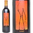 レザマン・デュ・シャトー・モンペラ ルージュ [2012]赤ワイン フルボディ 750ml フランス ボルドー アントル・ドゥ・メール地区 AOCコー ト・ド・ボルドー Les Amants Du Chateau Mont-Perat Rouge 2012【あす楽】