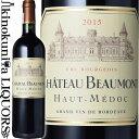 シャトー ボーモン  赤ワイン フルボディ 750ml / フランス ボルドー オー メドック A.O.C.オー メドック / Chateau Beaumont ワイン アドヴォケイト90点