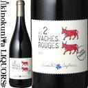 ショッピング引き出し ファミーユ ラプラス / レ ドゥ ヴァッシュ ルージュ [2017] 赤ワイン フルボディ 750ml / フランス シェッド ウエスト ヴァン ド フランス Famille Laplace Les 2 Vaches Rouges