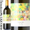 オーバーシーズ / ポッシビリタ 2015 白ワイン やや辛口 750ml / 日本 山梨 南アルプス OVERSEAS POSSIBILITA 日本ワイン 国産ワイン 甲州100