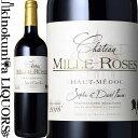 Chateau Mille Roses Haut Medoc  シャトー・ミル・ローズ オー・メドック 色赤ワイン 味わいフルボディ ヴィンテージ品名に記載 産地フランス ボルドー オー・メドック 原産地呼称A.O.C.オー・メドック 品種カベルネ・ソーヴィニヨン 50%、メルロー 40%、プティ・ヴェルド 10% ALC度数13.00% 飲み頃温度17℃ キャップ仕様コルク ビオ情報ビオロジック 認証機関Ecocert ◆発酵〜熟成 醗酵:ステンレスタンクにて オーク樽にてMLF 熟成:オーク樽にて12カ月(225L、 新樽比率25%、80%フレンチ・20%アメリカン) ◆商品説明 シャトー・ミル・ローズが造る、オー・メドックワイン。凝縮した完熟果実の味わいとオークの風味が楽しめます。タンニンはきめ細かやかで、美しい余韻がアフターに広がります。  Chateau Mille Roses  シャトー・ミル・ローズ ◆千本のバラという意味の素敵なシャトー 造り手のダヴィッド・フォール氏は幼少期にご両親を事故で亡くし、唯一記憶に残っている思い出が「庭でたくさんの綺麗なバラをガーデニングしているお母さん」の姿なのだそうです。そこから、自分のワインをバラと名づけたという、切なく温かいストーリーのワインです。 ◆マルゴーの隣、注目の銘醸地マコー地区 ACマルゴーのすぐ南に位置する地区。北はCH.ジスクール、南はCH.カントメルルと隣接する地区で、コストパフォーマンスの高い地区として注目されています。本来のAOCはオー・メドックですが、マコー地区の一部がACマルゴーに格上げされることになり、ポテンシャルが高い地区であることを証明したといえます。どうりで村名AOCに負けないワインが出来るわけです。もちろんミル・ローズの畑も、半分弱がマルゴーACに格上げ、2007年からはオー・メドックとマルゴーの両方のAOCでワインを造っています。 ◆農薬などに頼らない栽培、ゆくゆくはビオディナミで認証予定 農薬など化学物質の使用を極力抑えるリュット・レゾネを実践するフォール氏。出来る限りビオディナミに近い農法を実践し、除草剤は使ったことがありません。2010年には遂にビオディナミの認証に申請し、2013年には認証される予定です。 ◆フランス各地で経験を積んだオーナーは、若い生産者ながら、「ワインメーカー・オブ・ザ・イヤー」にも選ばれています。 オーナーのダビッド・フォール氏はブルゴーニュ(ユベール・リニエなど)、プロヴァンス、ジュランソンで経験をつんだ後、故郷であるボルドーに戻り1999年にシャトー・ミル・ローズを立ち上げました。設立10年経たずして高い評価を確立し、2003年には「ワインメーカー・オブ・ザ・イヤー」を獲得。 ※掲載画像はイメージです。お届けの品のラベルイメージ、ヴィンテージが異なる場合がございます。 メーカー希望小売価格はメーカーサイトに基づいて掲載しています。