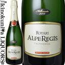 ショッピングフルーツ ロータリ エクストラ・ブリュット アルペ・レジス [2013] 白ワイン スパークリング 辛口 750ml / イタリア トレンティーノ・アルト・アディジェ トレントD.O.C. ロータリ ROTARI Rotari Extra Brut Alpe Regis
