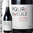 ショッピングプール クロ デ フ / プール マ ギュール [2016] 赤ワイン フルボディ 750ml / チリ サウス イタタ ヴァレー Clos des Fous Pour Ma Gueule