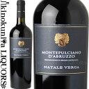 ナターレ ヴェルガ / モンテプルチアーノ ダブルッツォ [2017] 赤ワイン ミディアムボディ 750ml イタリア アブルッツォ州 D.O.C Montepulciano D'Abruzzo