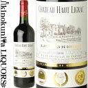 シャトー・オー・リニャック[2017]赤ワインミディアムボディ750ml/フランスAOCブライ・コート・ド・ボルドーCHATEAUHAUTLIGNAC