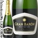 グラン・バロン/ブリュットナチュレ[NV]白ワインスパークリングワイン超辛口750ml/スペインカタルーニャ地方ヴァルフォルモサVALLFORMOSAGranBaronBrutNature