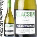 クラクソン / ル ブラン [2019] 白ワイン 辛口 750ml / フランス ラングドック ルーション IGP ペイドック CLACSON LE BLANC