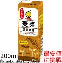 マルサンアイ・豆乳飲料 麦芽 200ml×24本[常温保存可能]【豆乳 お買い得!】【sybp】【w4】麦芽豆乳