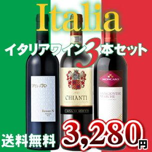 イタリア 赤ワイン ミディアムボディ スティング