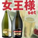南アフリカエアライン採用南アフリカNO.1スパークリングワイン 甘口2本セット!!