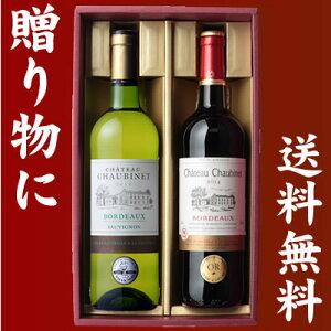 フランス ボルドー 赤ワイン ミディアムボディ