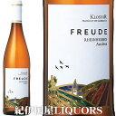 フロイデラインヘッセン アウスレーゼ [2016]白ワイン 甘口 750ml ドイツ ラインヘッセン Q.m.P. Freude Rheinhessen Auslese