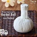 【送料無料 クーポンあり】タイの伝統医療 ハーブボール ハーバルボール 200g ボディ用 ラージサイズ レモングラス冷え性 肩こり 生理痛 便秘 頭痛