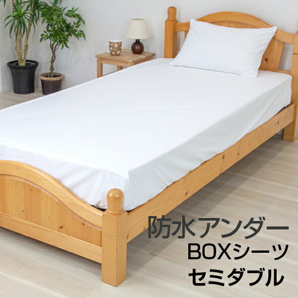 Tocotoco123 rakuten global market waterproof under for Waterproof bed sheets south africa
