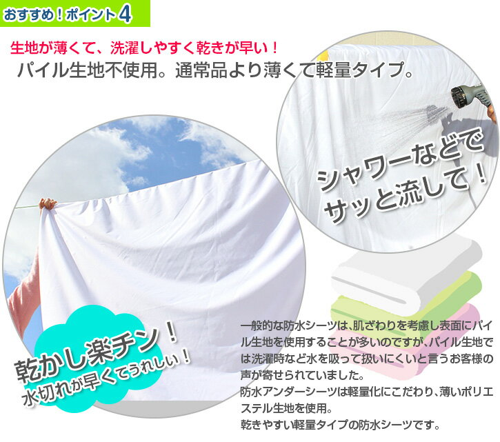 Tocotoco123 rakuten global market waterproof cover box for Waterproof bed sheets south africa