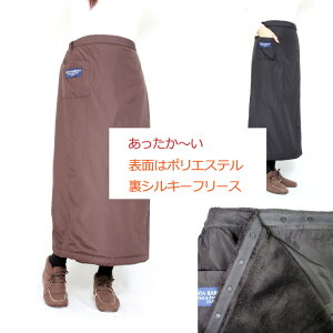 リバーシブルロング スカート ミセスファッョン ひざ掛け コンビニ