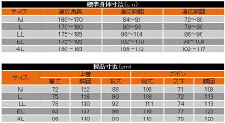 Makku(マック)THERMOSAVER防水防寒スーツ上下セットAS-3100(レインウェアレインコートレインスーツ合羽)