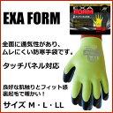 ATOM アトム EXA FORM エグザフォーム 防寒手袋 No.1484(てぶくろ 手ぶくろ タッチパネル スマホ グローブ 通販)