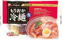 【25%OFF】盛岡冷麺2食×5袋(特製スープ付)