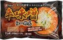 辛味噌ラーメン2人前入(特製スープ付)