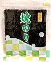 全国お取り寄せグルメ愛知食品全体No.8