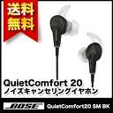 【国内正規品】Bose QuietComfort 20 Acoustic Noise Cancelling headphones - Samsung and Android devices : ノイズキャンセリングイヤホン スマートフォン対応リモコン・マイク付き ブラック QuietComfort20 SM BK【国内正規品】ボーズ