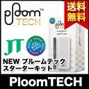 ■送料無料■【バージョンアップ仕様】NEW プルーム・テック スターターキット 電子タバコ PloomTECH プルームテック JT ジェイティー