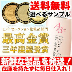 From the friendly to give &Give (ギブアンドギブ) sunscreen lotion UV A & B plus C 35ml [sunscreen the skin to the baby.