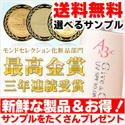 Give &Give (ギブアンドギブ ) UV A and B plus C 70 ml akala view loyal to sunscreen popular!