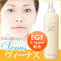 Give &Give (ギブアンドギブ) Venus 500 g EGF cosmetic formulations in the delivery!