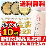 【Give&Give(ギブアンドギブ)UV AアンドBプラスC 70ml赤ちゃんも使える日焼け止めアクアラビュー愛用者に大人気!特別サンプル付き!