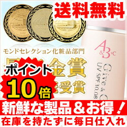Can also give &Give ( ギブアンドギブ ) UV A & B plus C 70 ml baby sunscreen akala view loyal to popular! * Out of sample service